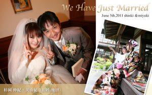 2011年6月5日挙式 杉岡 伸紀様・美由紀様(旧姓 池田様)