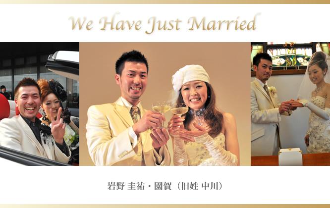 2011年5月7日挙式 岩野 圭祐様・園賀様(旧姓 中川様)