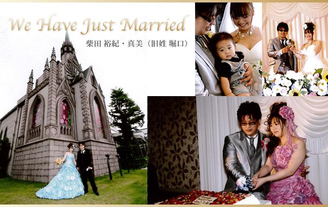 2012年7月14日挙式 柴田 裕紀様・真美様(旧姓 堀口様)