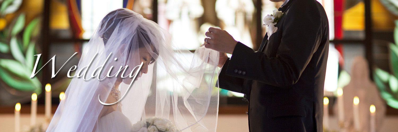津山鶴山ホテル 結婚式