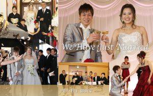 2017年02月04日 内田・松王 御両家