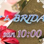 2018 夏プレミアム BRIDAL FAIR