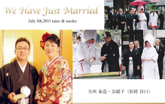2011年7月3日挙式 矢吹 泰造様・奈緒子様(旧姓 谷口様)