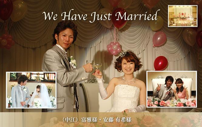 2013年3月10日挙式 (中江)富雅様・安藤 有希様